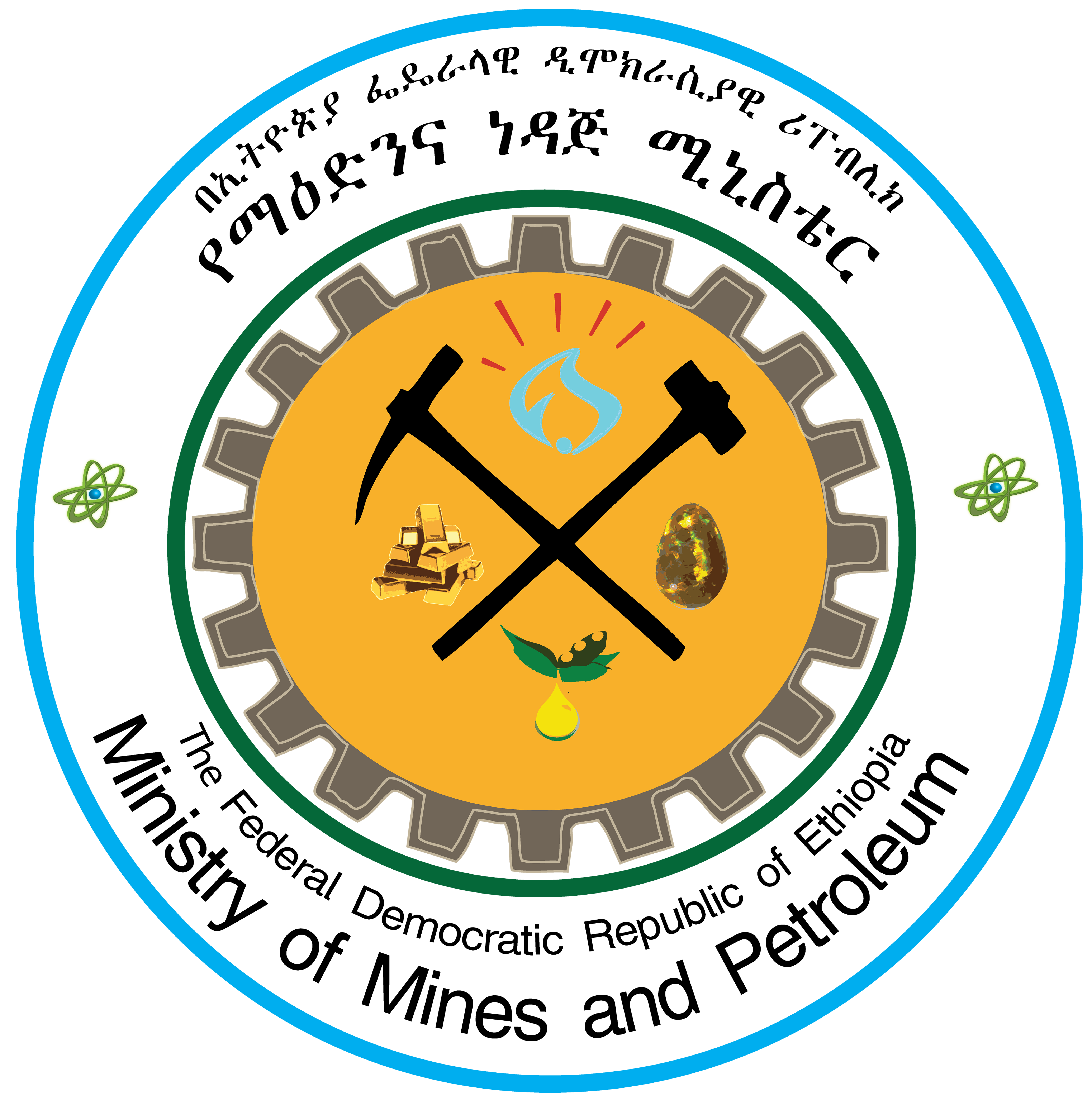 Supporting the Ministry of Mines (SUMM) Ethiopia |